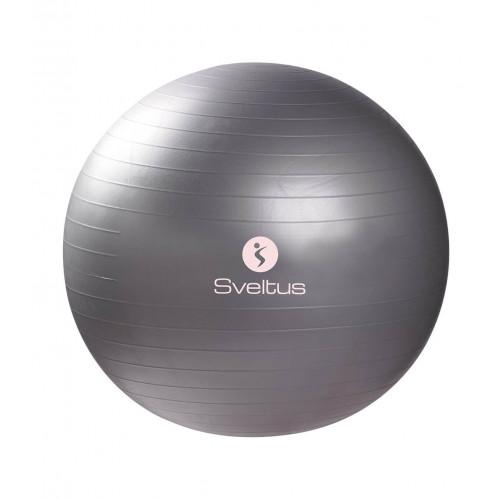 GYM BALL (55cm - 65cm - 75cm 3 couleurs)